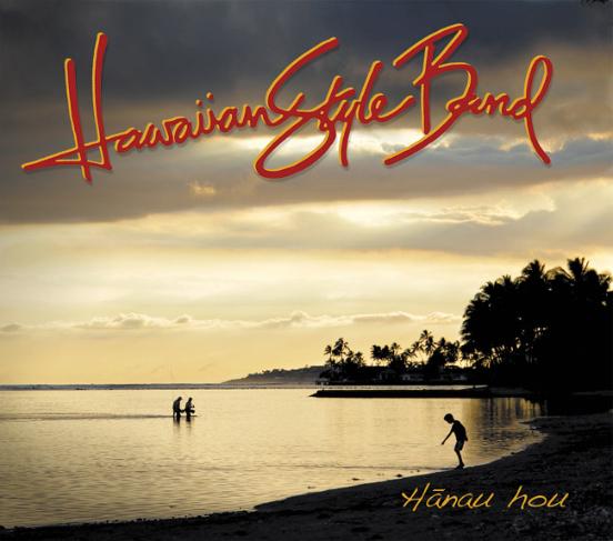 mw-mn-070214-hawaiian-style-band-cover