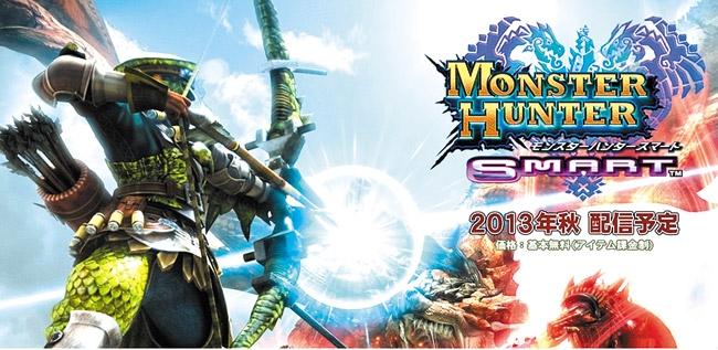 mw-click-100213-monsterhunter