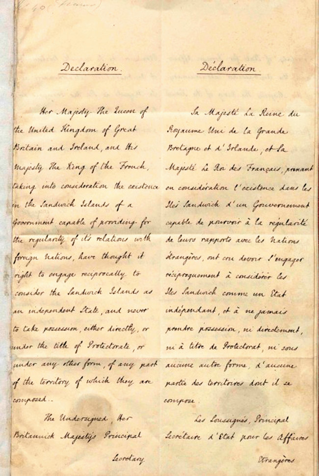 Great Britain and France recognized Hawaii's sovereignty and independence Nov. 28, 1843 Parchment from the state archives