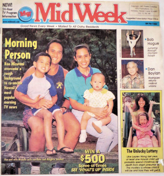 The Mizutani ohana — which today counts five people — appeared on the June 18, 1997, cover